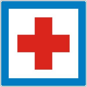 Slikovni rezultat za hitna pomoć znak