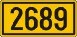C130 BROJ ŽUPANIJSKE CESTE